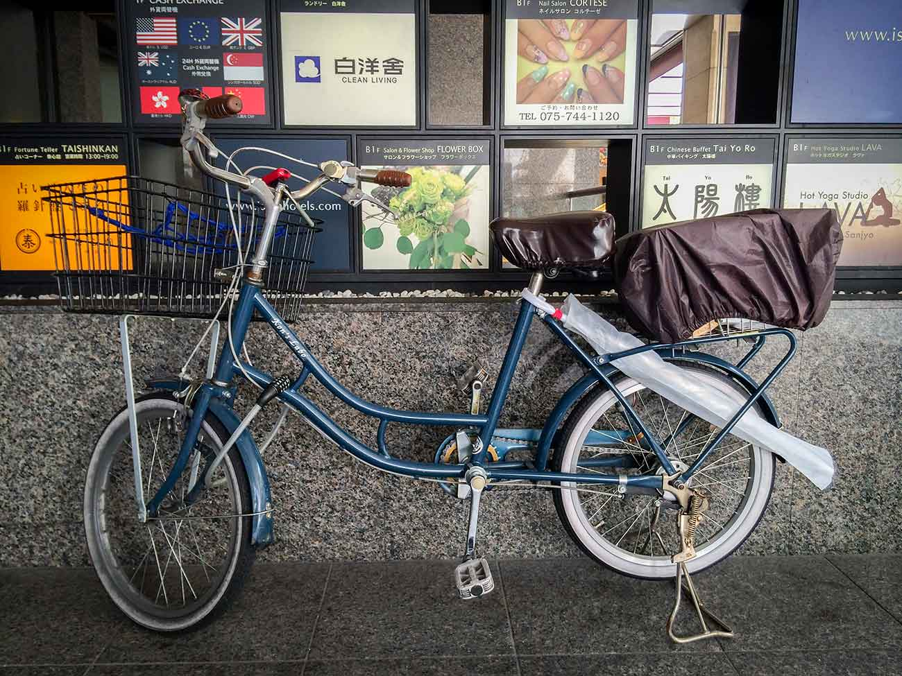 kyoto-city-bike