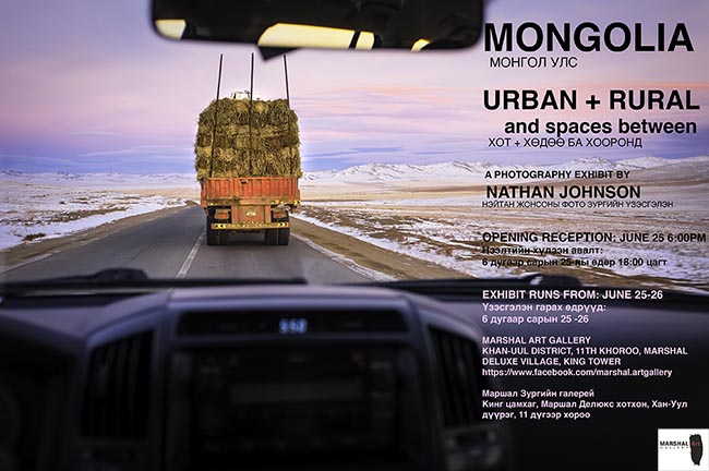 photoflyer-mongolia-resized-for-blog